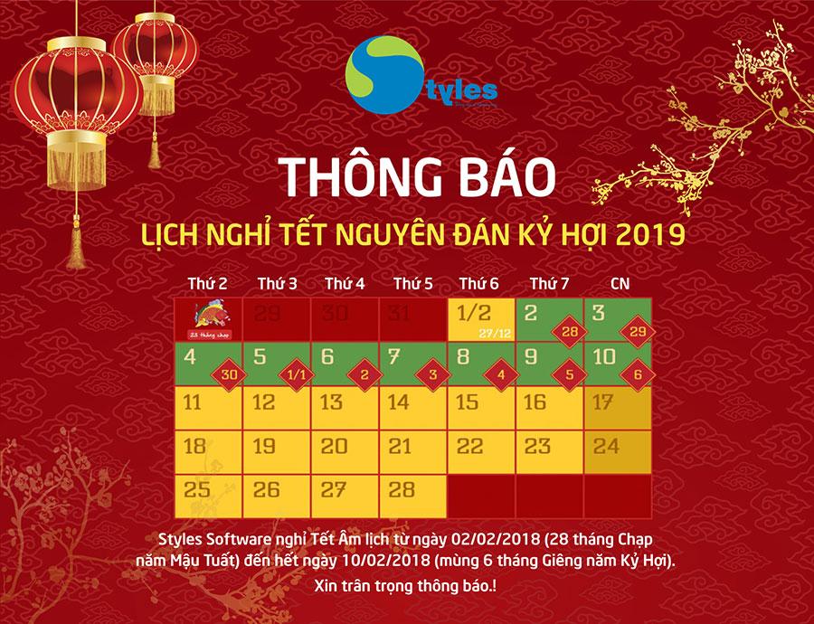 Thông báo nghỉ Tết Nguyên Đán 2019
